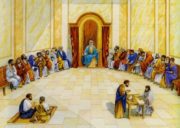 ¿El Evangelio o la Biblia?... ¿qué mandó predicar Jesucristo?... - Página 3 Sanhedrin