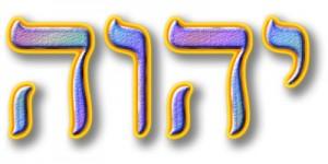 Yahweh en el Cristianismo (parte 1)